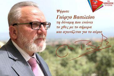 Παραιτείται από το Γραφείο Τύπου της Ιεράς Συνόδου ο Γιώργος Βασιλείου-Τι δηλώνει για την υποψηφιότητα του με ΣΥΡΙΖΑ