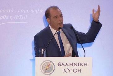 Οι υποψήφιοι του Βελόπουλου στην Αιτωλοακαρνανία