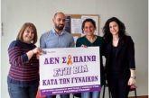 Ξενώνας Φιλοξενίας Γυναικών Αγρινίου: Συναντήσεις και ανταλλαγή απόψεων για την έμφυλη βία