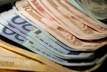 Διάθεση ποσού για τον κορωνοϊό από τον Σύλλογο Συνταξιούχων Υπαλλήλων ΙΚΑ ΕΤΑΜ Δ. Ελλάδας