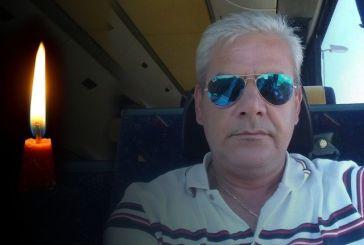 42χρονος Ξηρομερίτης βρέθηκε νεκρός σε ξενοδοχείο της Ελβετίας