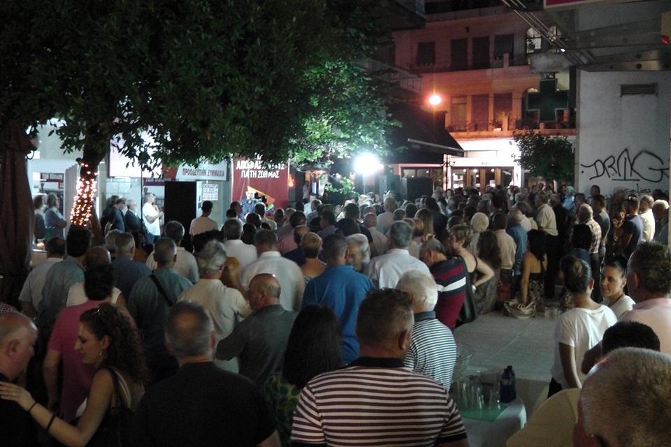 Γ. Βαρεμένος σε μεγάλη συγκέντρωση στο Αγρίνιο: Η Ελλάδα δεν κληρονομείται