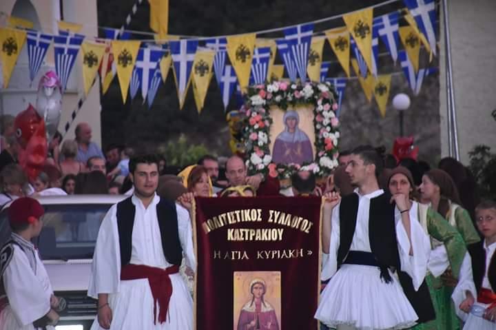 Λιτάνευση της εικόνας της Αγίας Κυριακής στο Καστράκι Αγρινίου