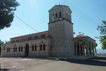 Το πρόγραμμα εορτασμού στον Ι.Ν. Αγίας Παρασκευής Αγρινίου