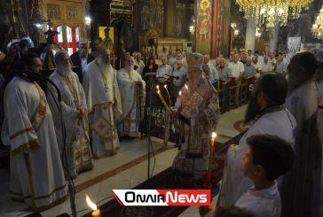 Μεσολόγγι: Πανηγυρική Αρχιερατική Θεία Λειτουργία στον Ι.Ν. Αγίου Παντελεήμονος (φωτο)