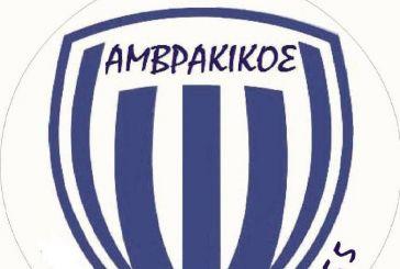 Νέος προπονητής του Αμβρακικού Βόνιτσας είναι ο Τάκης Κονιδάρης