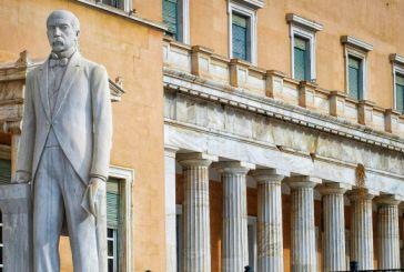 Οι νομοί που έχουν βγάλει τους περισσότερους πρωθυπουργούς- δεύτερη η Αιτωλοακαρνανία
