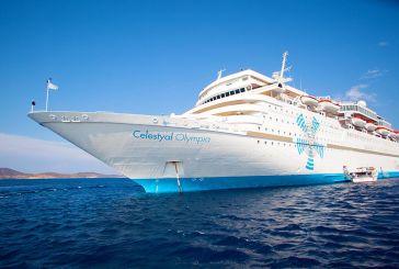 Trichonida Travel – Γρομητσάρης: Κρουαζιέρα στο Αιγαίο στις 19 Ιουλίου