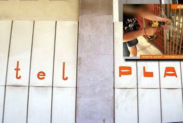 City Plaza: Άδειασε από τους καταληψίες τρία χρόνια μετά – Τι λέει η ιδιοκτήτρια στο OPEN