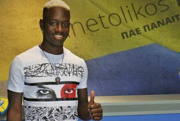 Ντάλσιο: «Να κάνουμε τον κόσμο χαρούμενο»