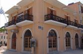 Αναβολή πολιτιστικών εκδηλώσεων στο Δήμο Ακτίου-Βόνιτσας λόγω κορωνοϊού