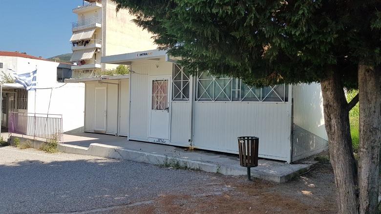 «Φως» μέσω της ΚΤ.ΥΠ. Α.Ε. για τη χρηματοδότηση του 3ου δημοτικού σχολείου Ναυπάκτου