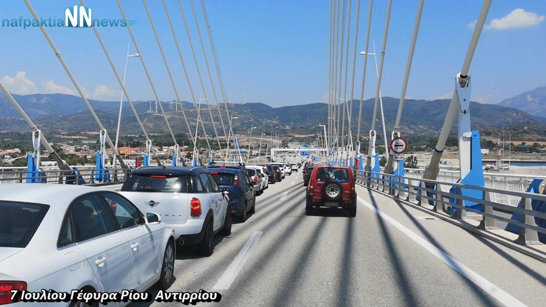 Αυξημένη κίνηση στην Γέφυρα Ρίου Αντιρρίου – Χωρίς προβλήματα στα διόδια Καλαβρούζας