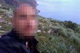 Αυτός είναι ο δολοφόνος της Αμερικανίδας βιολόγου στην Κρήτη