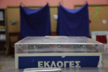 Δήμος Αμφιλοχίας: ΝΔ 39,69%-ΣΥΡΙΖΑ 36,44%
