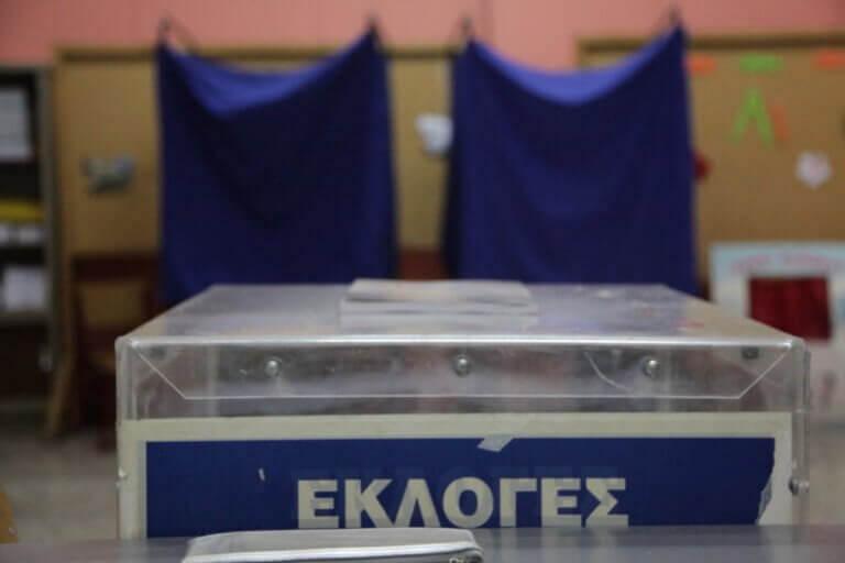 Αιτωλοακαρνανία: η κατανομή των εδρών με ενσωματωμένο το 39% των τμημάτων