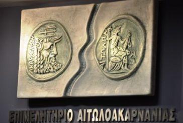 Διαδικτυακή συζήτηση για την οικονομική ανάπτυξη στη Δυτική Ελλάδα  στη μετά- COVID Εποχή