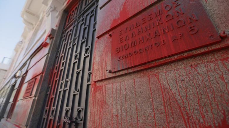 Επίθεση στον ΣΕΒ: Σύλληψη ηγετικού στελέχους του «Ρουβίκωνα»