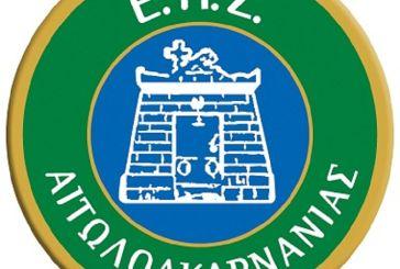 """Απάντηση από την διοίκηση της ΕΠΣ Αιτωλοακαρνανίας: """"Και το σόου των σωτήρων συνεχίζεται"""""""