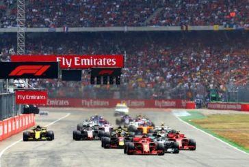 Θα αναστηθεί η Ferrari;
