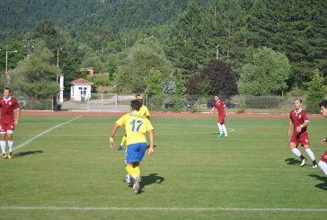 Παναιτωλικός: Ισόπαλος χωρίς γκολ στο φιλικό κόντρα στη Λάρισα (φωτο)