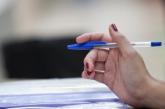 Μετεγγραφές ΑΕΙ: Οι αιτήσεις, τα κριτήρια και η διαδικασία