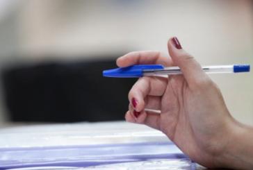 Σπουδές δεύτερης ευκαιρίας σε ΑΕΙ – Ποια προγράµµατα θα «τρέξουν»