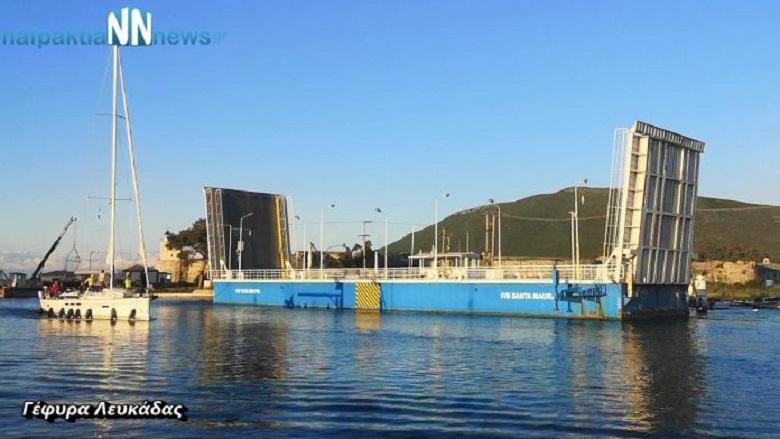 """Έτσι ανοίγει """"δρόμο"""" η γέφυρα της Λευκάδας για τα ιστιοφόρα (βίντεο)"""