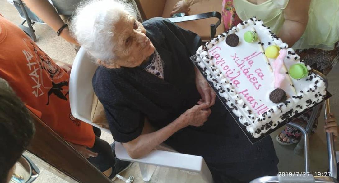 Αυτή είναι η γηραιότερη Ελληνίδα: Έκλεισε τα 114 και οδεύει για το Ρεκόρ Γκίνες