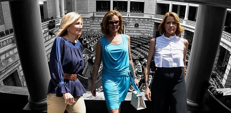 Ορκωμοσία κυβέρνησης: Μητσοτάκη, Μπαλατσινού και Μανωλίδου ξεχώρισαν με το στιλ τους (pics)