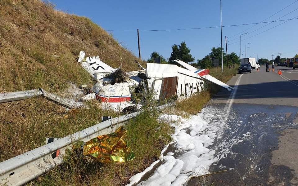 Γρεβενά: Αναγκαστική προσγείωση μονοκινητήριου αεροσκάφους (φωτογραφίες – βίντεο)