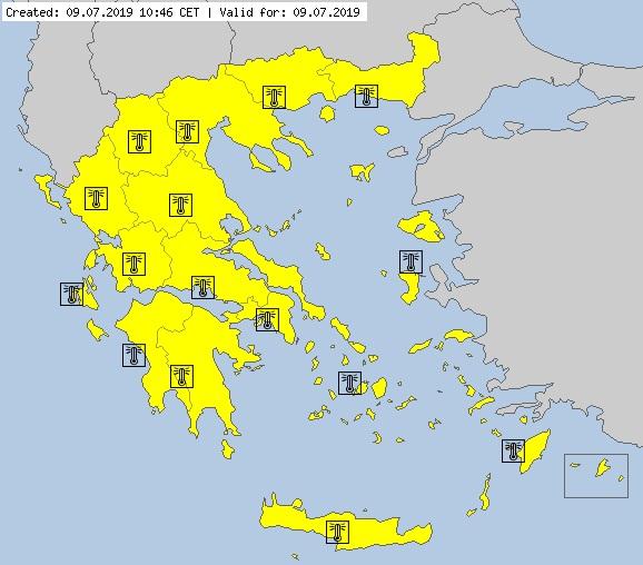Παραμένει υψηλός ο κίνδυνος πυρκαγιάς στη Δυτική Ελλάδα- Έκτακτο δελτίο καιρικών φαινομένων από την ΕΜΥ