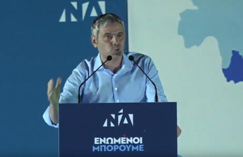 Δείτε live την κεντρική ομιλία του Κώστα Καραγκούνη στο Αγρίνιο