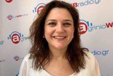 """Κατερίνα Κιτσάκη: """"Το ΠΑΣΟΚ είναι το κόμμα της ευθύνης"""" (ηχητικό)"""