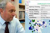 Καθησυχαστικός ο Ευθ.Λέκκας για τον σεισμό της Αμφιλοχίας