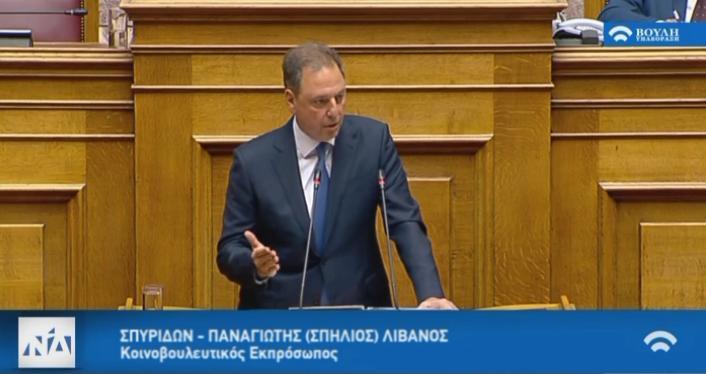 Νέος κοινοβουλευτικός εκπρόσωπος της ΝΔ ο Σπήλιος Λιβανός