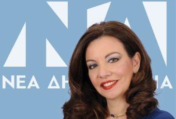 Mια Αιτωλοακαρνάνισσα υποψήφια στον Βόρειο Τομέα Β' Αθηνών