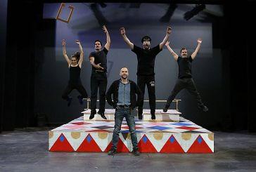 Κουκουμίτσα Βόνιτσας: Την Τετάρτη η θεατρική παράσταση ΜΑΜ από το ΔΗΠΕΘΕ Πάτρας