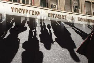 Προσλήψεις τριών ατόμων στο δήμο Θέρμου