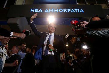 Μεγάλη νίκη της ΝΔ & ισχυρή εντολή, αντοχή ΣΥΡΙΖΑ, εκτός η ΧΑ