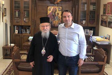"""Με τον Μητροπολίτη κ. Κοσμά ο Θ. Παπαθανάσης: """"Είμαστε στο πλευρό της Εκκλησίας"""""""