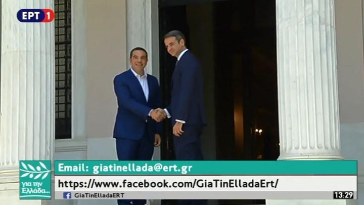 Ορκίστηκε Πρωθυπουργός της Ελλάδας ο Κυριάκος Μητσοτάκης- Η χειραψία με τον Αλέξη Τσίπρα στο Μαξίμου