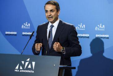 Ορκίζεται πρωθυπουργός στη 1 ο Κυριάκος Μητσοτάκης -Ποιοι  ακούγονται για υπουργοί