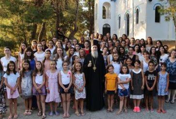 Αγιασμός στην κατασκήνωση θηλέων της Μητρόπολης Ναυπάκτου