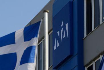 Ημερίδα του Μητρώου Στελεχών της ΝΔ Δυτικής Ελλάδας για τον COVΙD-19 και την επόμενη μέρα