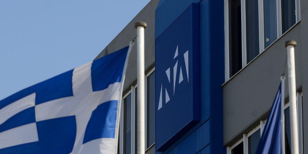 ΝΔ: Συμφωνεί ο Τσίπρας με τη στήριξη στελεχών του στον Κουφοντίνα;