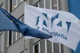 ΝΔ: κομματικός ρόλος και για Αιτωλοακαρνάνα πολιτευτή;