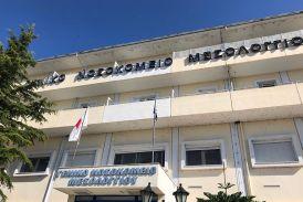 22 μηχανικές κλίνες προσφέρει το Νοσοκομείο Ιωαννίνων στο Νοσοκομείο Μεσολογγίου