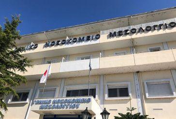Δωρεά στο Νοσοκομείο Μεσολογγίου  προστατευτικών ασπίδων προσώπου από τον Ιατρικό Σύλλογο Αιτωλοακαρνανίας