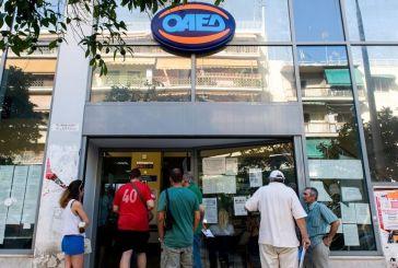 ΟΑΕΔ: Ποιοι δικαιούνται το ειδικό επίδομα 240 ευρώ – Ποιες οι προϋποθέσεις